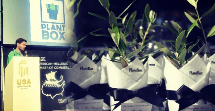 Ο ΙΔΡΥΤΉΣ ΚΑΙ CEO ΤΗΣ PLANT BOX ΜΙΛΆ ΣΤΗΝ «ΥΧ» ΜΕΤΆ ΤΗ ΒΡΆΒΕΥΣΉ ΤΟΥ ΣΤΗ ΔΕΘ