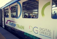 startups-deth-treno