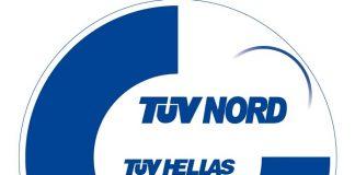 Tην TÜV HELLAS επιλέγει 1 στις 3 εταιρίες που επαληθεύουν τον Απολογισμό Βιωσιμότητας