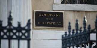 symboulio-epikrateias-efk-krasi