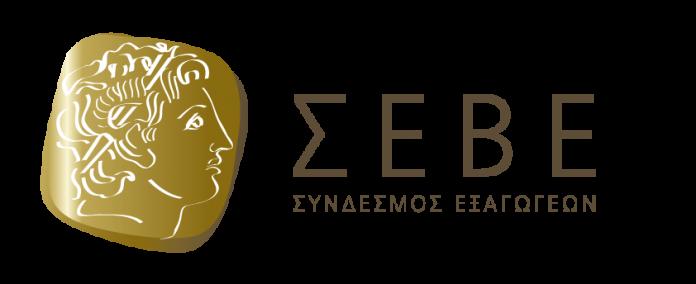 Γενική Συνέλευση ΣΕΒΕ: Ψήφισμα για την ανάδειξή του ως Θεσμικού Κοινωνικού Εταίρου