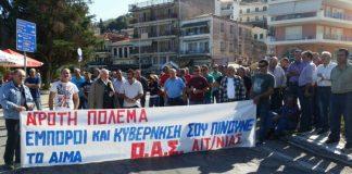 Αμφιλοχία: Στο δρόμο οι παραγωγοί της Αιτωλοακαρνανίας