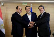 Α. Τσίπρας: Η Κρήτη μετατρέπεται σε κόμβο μεταφοράς αερίου και ηλεκτρικής ενέργειας