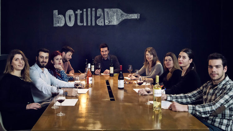 botiliagr_team