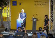 Εγκαινιάστηκε το e-branch της Πειραιώς στο Ηράκλειο Κρήτης