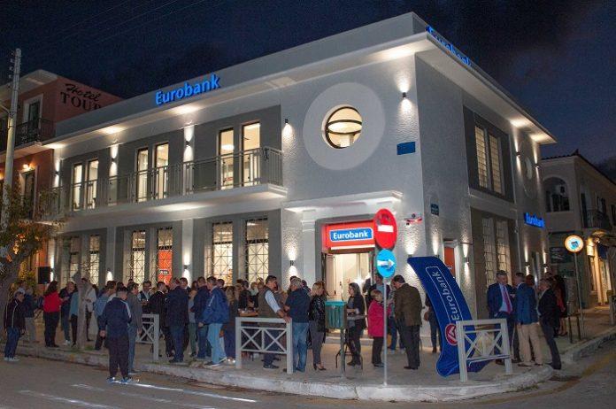 Εγκαίνια νέου καταστήματοςτης Eurobank στην Κεφαλονιά