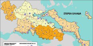 Εγκρίθηκε το νέο Περιφερειακό Χωροταξικό Πλαίσιο της Στερεάς Ελλάδας
