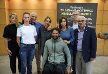 """Έρχεται ο Protergia 7oς Διεθνής Νυχτερινός Ημιμαραθώνιος να """"φωτίσει"""" τους δρόμους της Θεσσαλονίκης"""