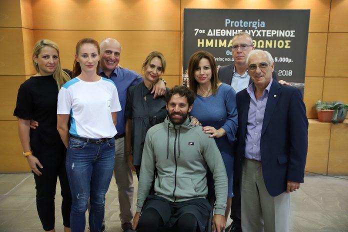 Έρχεται ο Protergia 7oς Διεθνής Νυχτερινός Ημιμαραθώνιος να