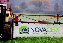 Εξαγορά της Agrostis από τη Novacert