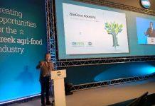 Β. Κόκκαλης - Ημερίδα Εθνικής Τράπεζας: Επιτακτική η ανάπτυξη προϊόντων υψηλής προστιθέμενης αξίας