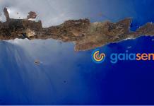 Κρήτη: Παρουσίαση του συστήματος ευφυούς γεωργίας gaiasense την Τετάρτη 24/10