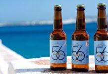 Μια μπίρα από την Πάρο στις έξι καλύτερες του κόσμου