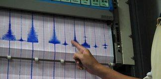 Αττική: H περιοχή με τον μεγαλύτερο σεισμικό κίνδυνο στην Ελλάδα σύμφωνα με παγκόσμιους σεισμικούς χάρτες