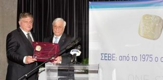 Π. Παυλόπουλος: Η ανάπτυξη των εξαγωγών αναγκαία προϋπόθεση για την οικονομική ανάκαμψη της χώρας