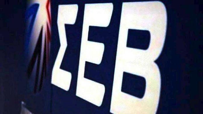 Τα πλεονεκτήματα της αυστραλιανής αγοράς για τους Έλληνες εξαγωγείς παρουσίασε ο ΣΕΒ