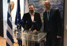 Στενή συνεργασία Ελλάδας-Κύπρου σε ευρωπαϊκά και διμερή γεωργικά θέματα