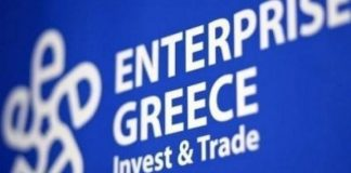 Συνάντηση τριάντα εμπορικών ακολούθων από 27 χώρες με εξαγωγικές επιχειρήσεις της Δυτικής Μακεδονίας