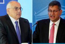 Συνέδριο της Ελληνικής Ένωσης Τραπεζών σε συνεργασία με την Εθνική Τράπεζα και τον Economist