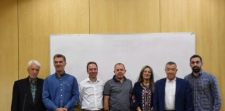 Συζήτηση για το μέλλον των Θερμοκηπίων και της Γεωργίας στο Πανεπιστήμιο Θεσσαλίας