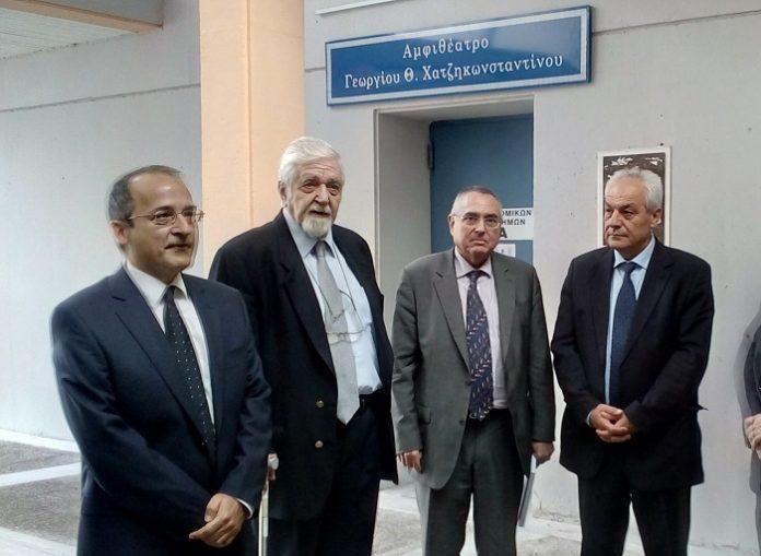Γ. Χατζηκωνσταντίνου: Τιμήθηκε ως ακαδημαϊκός και άνθρωπος από το Δημοκρίτειο Πανεπιστήμιο Θράκης