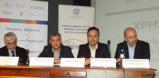 Από τα Τρίκαλα ξεκινά πρόγραμμα της Google για τη Θεσσαλία