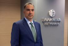 Γ. Αλεξόπουλος: «Ο Ενεργειακός Μετασχηματισμός βρίσκεται στον πυρήνα του στρατηγικού σχεδιασμού του Ομίλου ΕΛΠΕ»