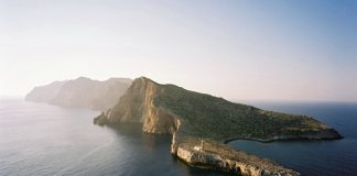 Παρουσιάστηκε ο απολογισμός της ΠE Νήσων Αττικής για το 2018