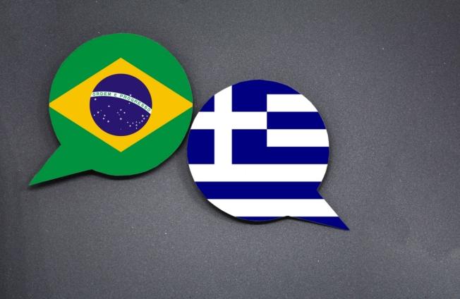 Aύξηση ελληνικών εξαγωγών στη Βραζιλία κατά 364% παρατηρείται το οκτάμηνο 2018