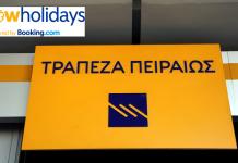 H Booking νέος συνεργάτης του Προγράμματος Επιβράβευσης «yellow» της Πειραιώς