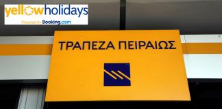 Δύο νέοι διαγωνισμοί επιβράβευσης από το yellow της Πειραιώς- Η booking.comστους Συνεργάτες του Προγράμματος.