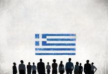 Έκθεση Παγκόσμιας Τράπεζας για το επιχειρηματικό περιβάλλον: Στην 72η θέση η Ελλάδα