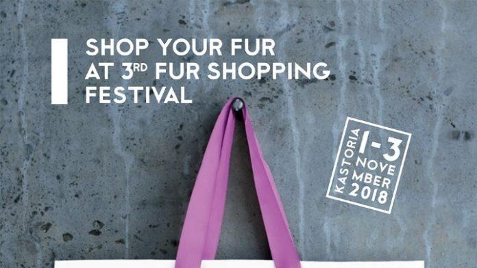 Εμπορικοί επισκέπτες από 30 χώρες στο 3ο Fur Shopping Festival