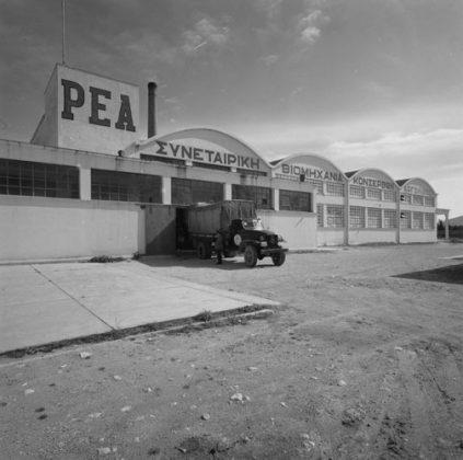 Πρόσοψη του εργοστασίου κονσερβοποιίας ΡΕΑ, 1963