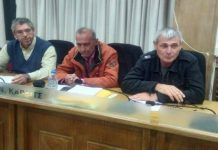 Καρδίτσα: Αγροτικό συλλαλητήριο με τρακτέρ στις 28 Νοεμβρίου στην κεντρική πλατεία