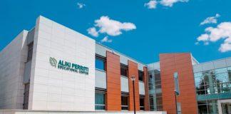 Perrotis College: 23 χρόνια προσφοράς στην παιδεία και την ανάπτυξη του αγροδιατροφικού τομέα