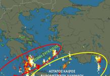 Πολύ έντονα τα καιρικά φαινόμενα, στη Δυτική Κρήτη