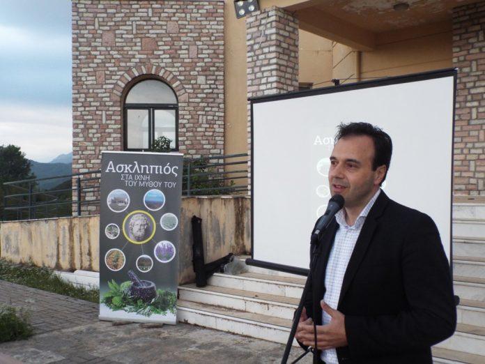 PROREGANO: Ο Δήμος Τρικκαίων εξυψώνει την «ταπεινή» ρίγανη
