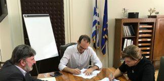 Συνεργασία γ.γ. Καταναλωτή με περιφέρεια Β. Αιγαίου για την καταπολέμηση του παρεμπορίου