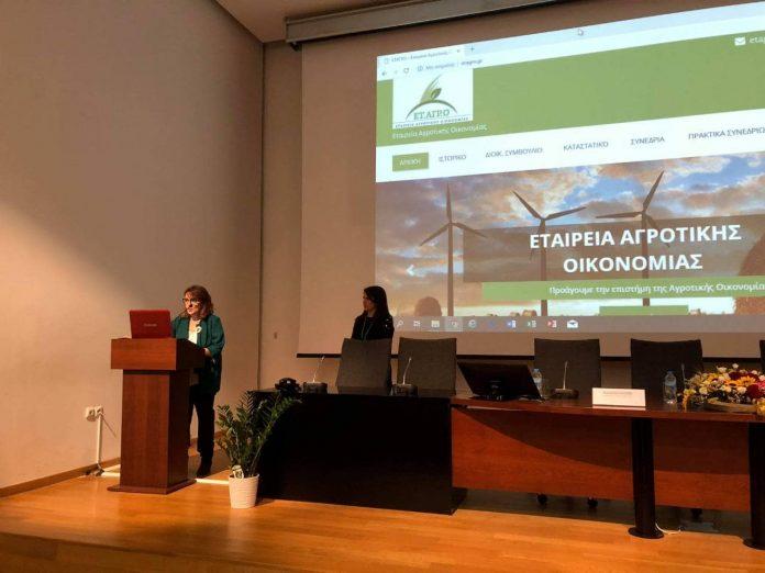 O. Τελιγιορίδου: Έρευνα και καινοτομία, προϋπόθεση για ανταγωνιστικότητα και εξωστρέφεια