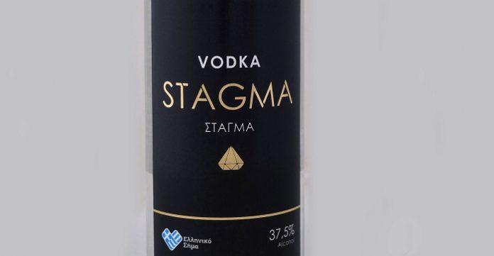 Όταν το απόσταγμα έγινε Stagma