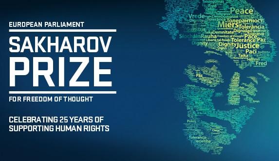 Εκδήλωση για την απονομή του βραβείου Ζαχάρωφ 2018 στις 14/12 στην Αθήνα