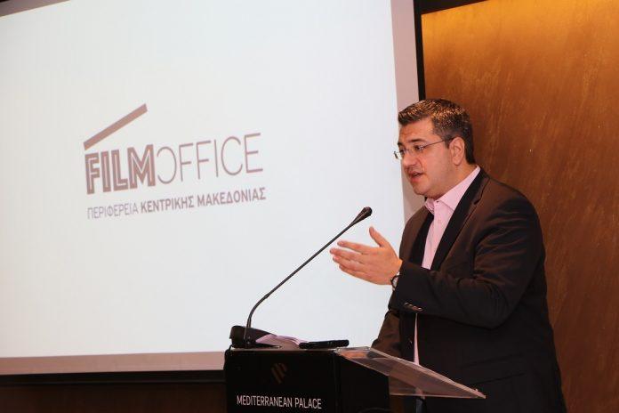 Η ΠΚΜ είναι η πρώτη στην Ελλάδα που αποκτά Film Office