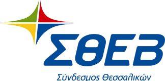 Στο σεμινάριο αναλύονται οι απαιτήσεις του προτύπου ISO 22000:2018, οι βασικές αρχές, η μεθοδολογία και οι τεχνικές διενέργειας εσωτερικών επιθεωρήσεων.