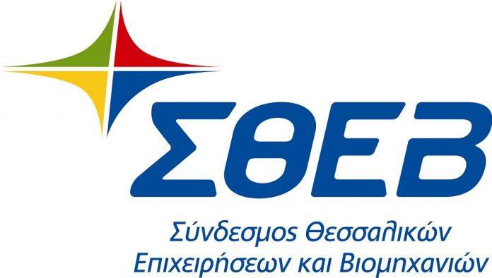 ΣΘΕΒ: Θετική υποδοχή της μείωσης φορολογίας μερισμάτων