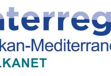 Τρίπολη: Σεμινάριο για νέες τεχνολογίες και καινοτομία στον αγροδιατροφικό τομέα