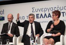 Κ. Αγοραστός - Bravo Awards 2018: «Η Αυτοδιοίκηση με λίγα κάνει πολλά για το περιβάλλον