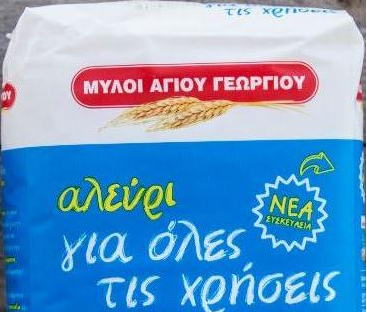 Ανάκληση προϊόντος αλευριού σίτου λόγω μη επισήμανσης αλλεργιογόνου ουσίας
