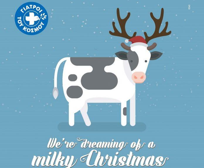 Ας φτιάξουμε Χριστουγεννιάτικο δένδρο από… γάλα
