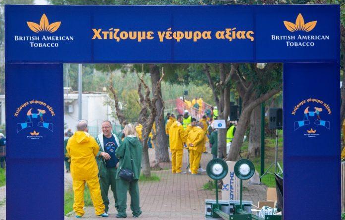 H British American Tobacco Hellas αλλάζει την Πικροδάφνη